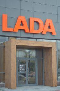 Портал LADA из HPL-материала в соответствии с новым оформлением бренда ЛАДА