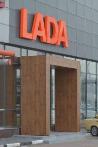 Портал ЛАДА из HPL-материала в соответствии с новым оформлением бренда LADA