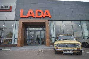 Портал ЛАДА из HPL-материала в соответствии с новым оформлением бренда ЛАДА